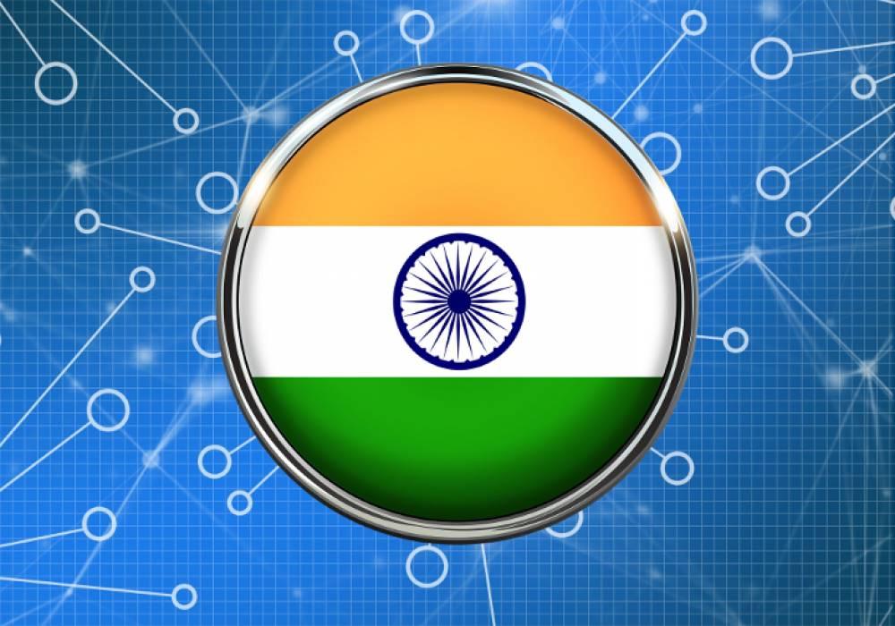 Maharashtra Involved In Blockchain