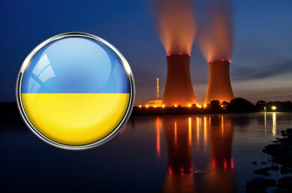 Ukraine: Crypro Miners In Nuclear Power Plant