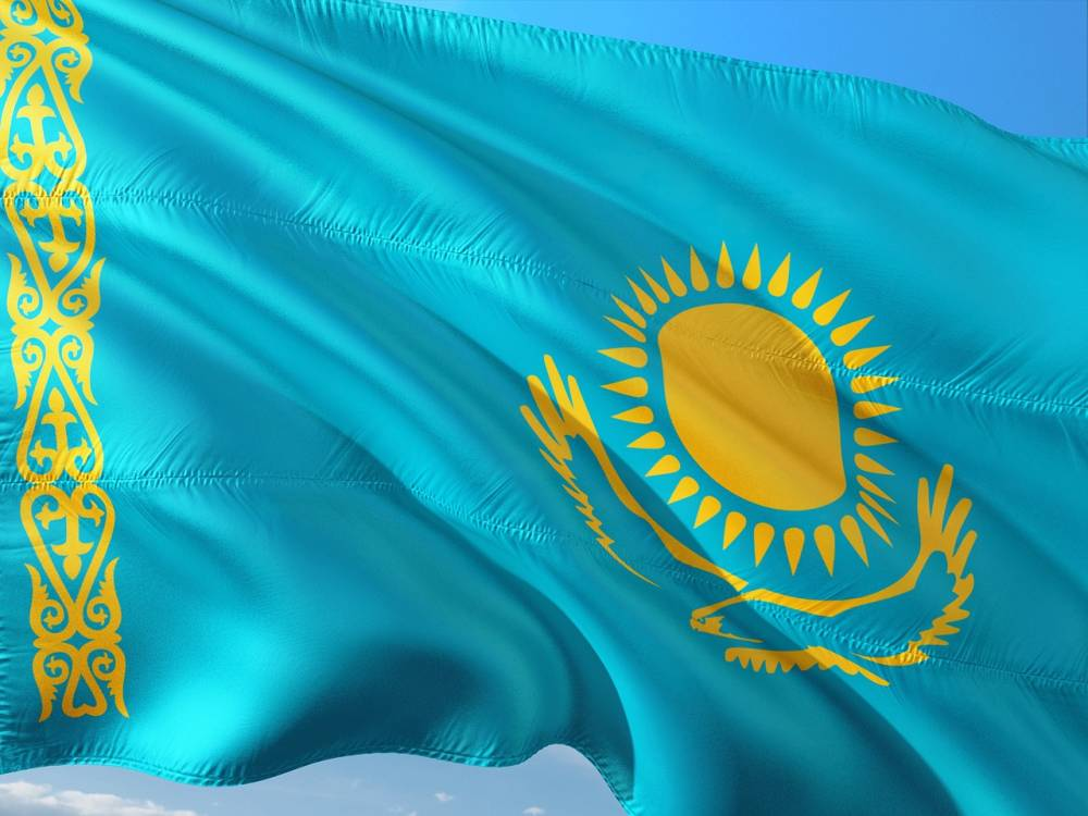 No Tax for crypto Miners in Kazakhstan ico