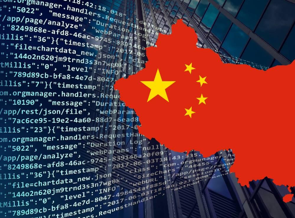 China with monopol on crypto? ico