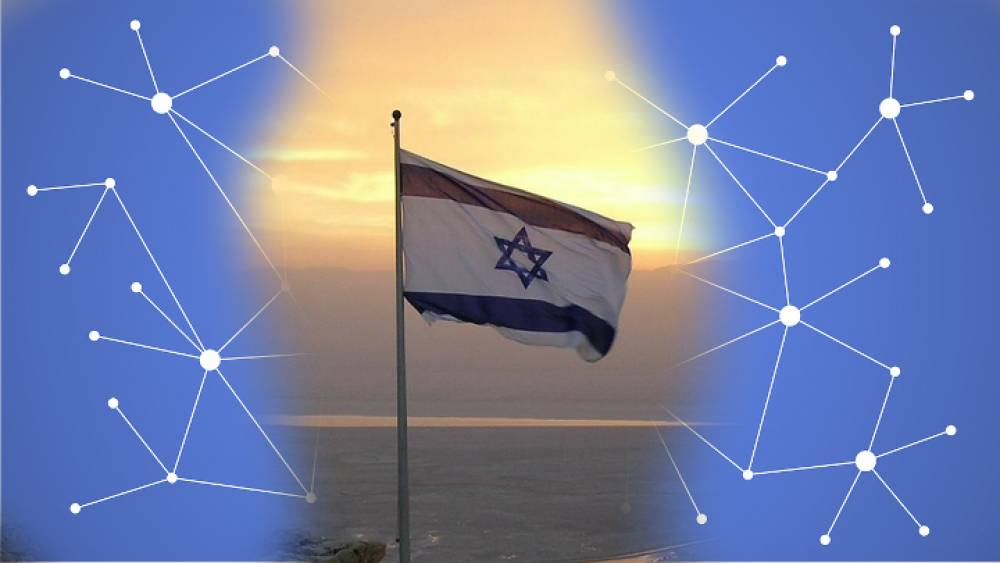 """Israel: """"Banks should not deny services to companies dealing with cryptocurrency"""""""