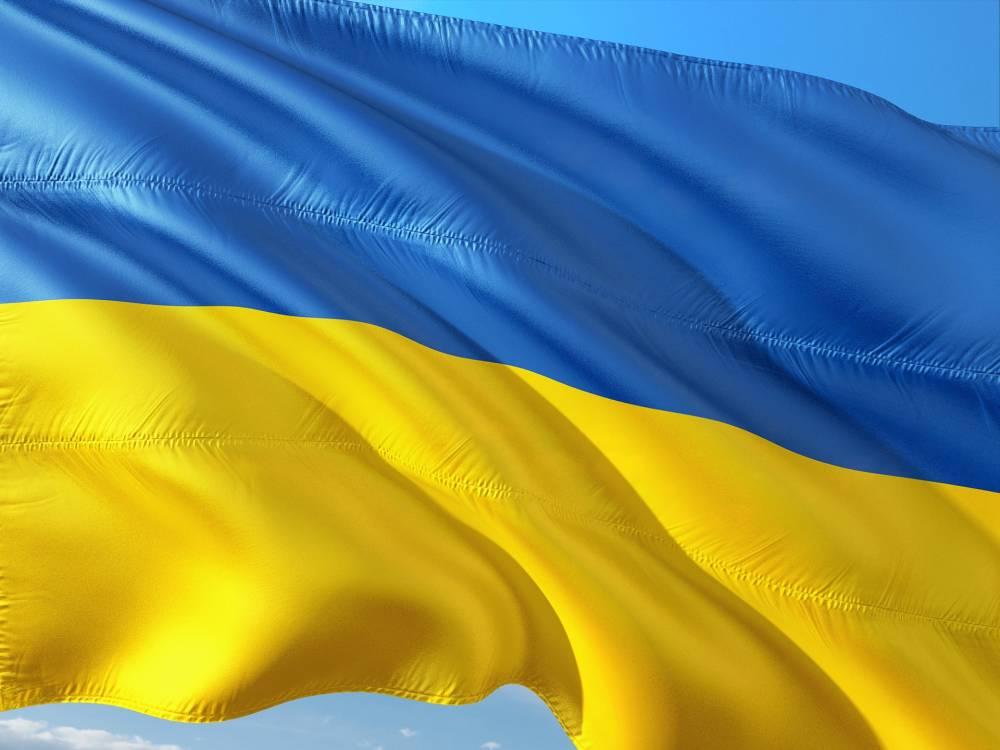 Ukrainian Stablecoin