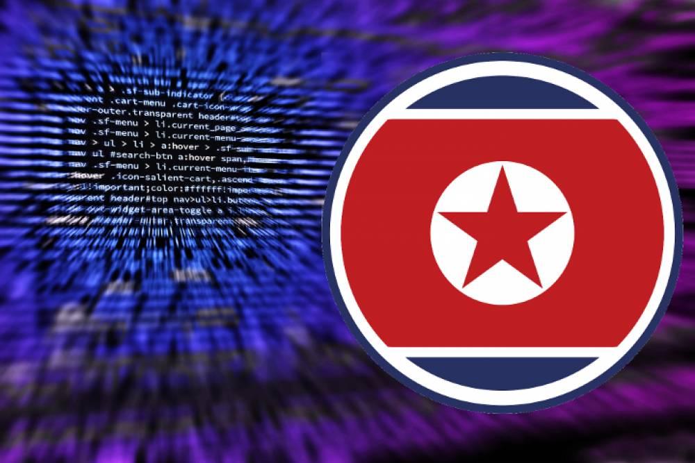 New Malvare from North Korea