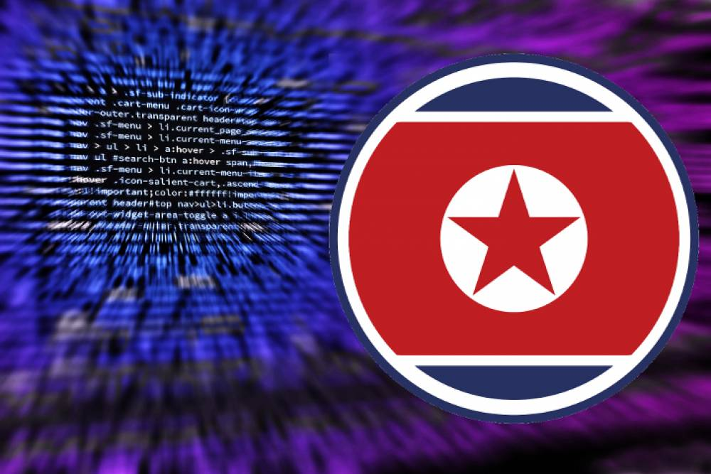 United Nations about crypto conference in North Korea