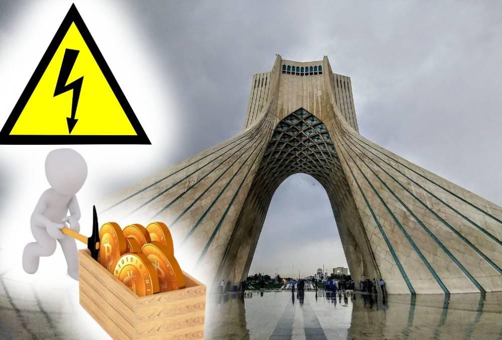 Iran's energy crisis and crypto mining ico