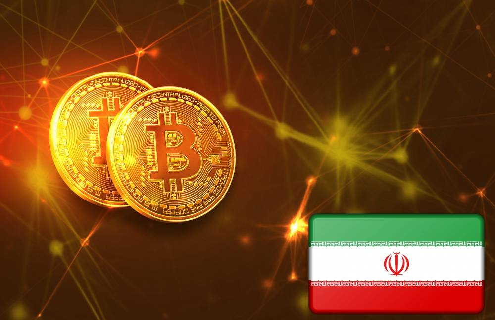 Crypto Miners Registration System Proposal In Iran ico